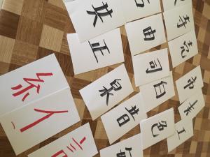 漢字 カード ダウンロード