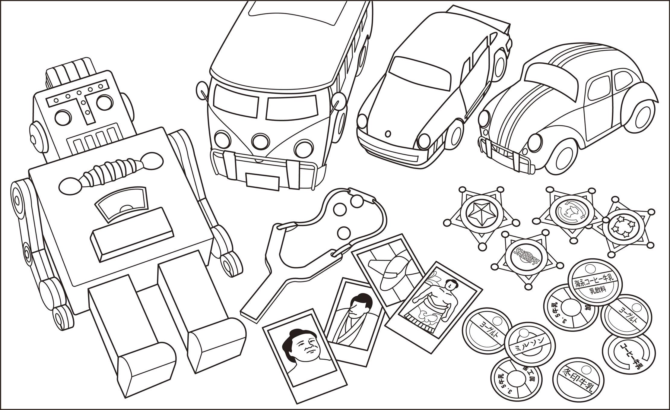 レク素材 男の子のおもちゃ介護レク広場レク素材やレクネタ企画書