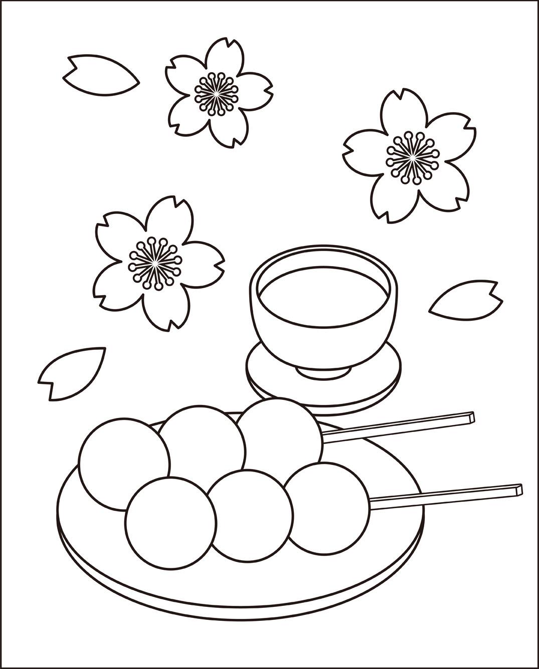 レク素材 お花見介護レク広場レク素材やレクネタ企画書の無料